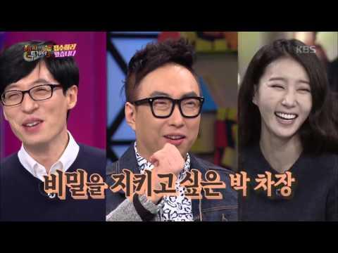 """해피투게더3 - 김정민 """"김구라? 요즘 차오루에 빠져있어"""". 20160218"""