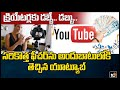 Youtube Creators Earn High Profits In Youtube With This Method|Introducing Youtube Super Thanks|10TV