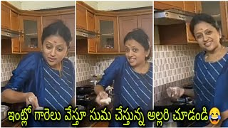 Suma shares special cooking video on Varalakshmi vratam..