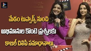 Wax statue of Kajal Aggarwal unveiled, reacts to fans ques..