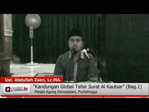 Tafsir Surat Al Kautsar -  Kajian Tafsir Al-Quran (bagian 1)