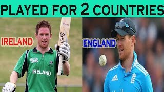 5 Cricketers Who Played For 2 Countries | RT - Cricket
