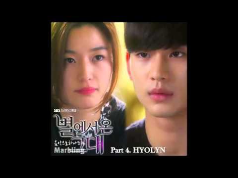 [Hyorin] 효린 안녕 듣기 ::별에서온그대OST part4