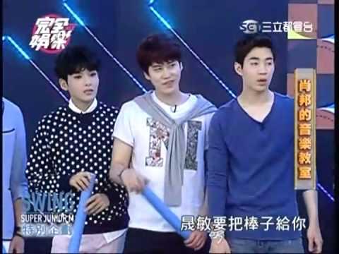 140703 完全娛樂 Super Junior M Full 全場