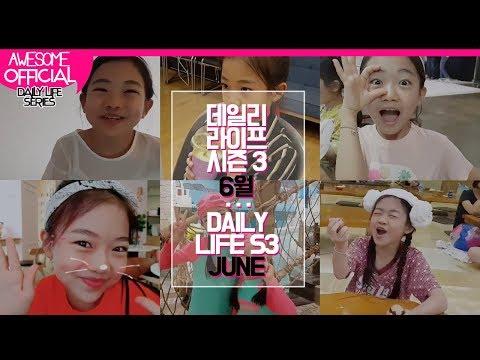 나하은 (Na Haeun) - DAILY LIFE 시즌 3 / JUNE 06
