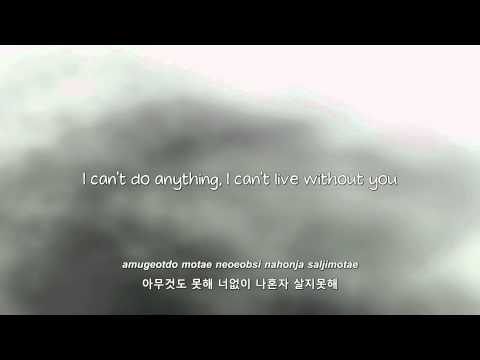 4Men Ft. 美- 못해 (I Can't) lyrics [Eng. | Rom. | Han.]