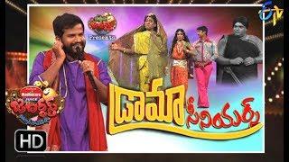 Jabardasth | 22nd  March 2018| Full Episode | ETV Telugu