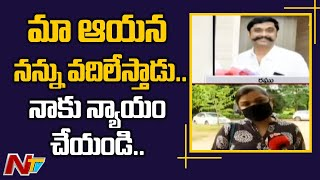 Swadhathri real estate scam victims face to face..
