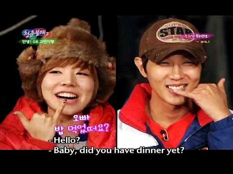 Invincible Youth 2   청춘불패 2 - Ep.3 : Sell and Cook Octopus