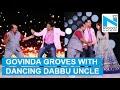 Govinda meets Dancing uncle on Madhuri's 'Dance Deewane'