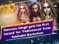 Ranveer Singh gets his first 'award' for 'Padmaavat' from Amitabh Bachchan
