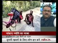 Cycle Girl Jyoti की हर संभव मदद करेंगे Chirag Paswan  - 09:34 min - News - Video