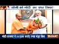 Rs. 10 cr. grant for roads in UP; Yogi meets Modi..