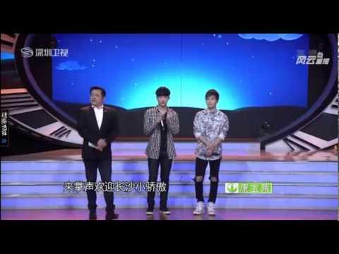 141122 연대수 EXO LAY&XIUMIN 1