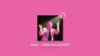 [playlist] 빡센 힙합은 싫은데, 적당한 둠칫한 노래는 좋아 #1