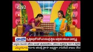 telugu-serials-video-27572-Sakhi  Tv Show Telecasted on  : 16/04/2014