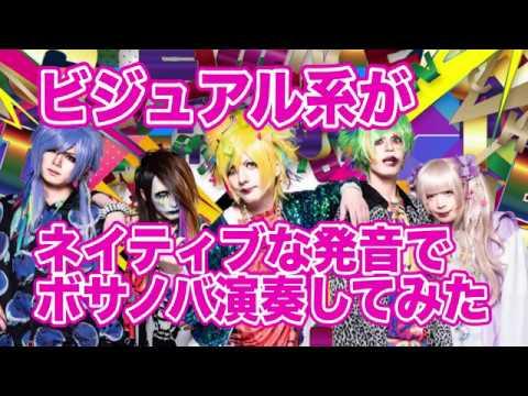Jin-Machine定期公演「ド新規のためのミサ」12月公演②
