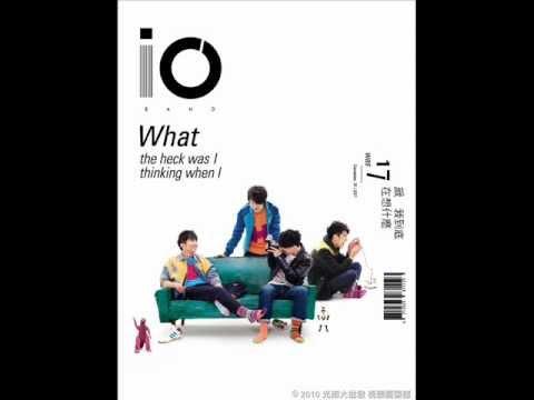 io樂團 - 忘了說的事