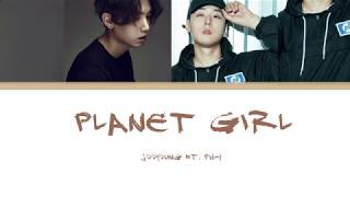 JooYoung (주영) - Planet Girl (Feat. pH-1) Lyrics [Han| Rom| Eng]
