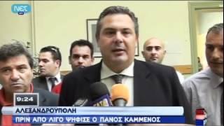 Δήλωση Π. Καμμένου από την Αλεξανδρούπολη 17-6-2012
