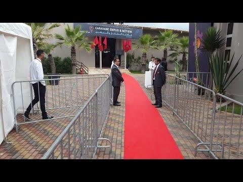 Al Aoula - La 5ème édition de la caravane Emploi et Métiers: Escale Casablancar - #CEM2016