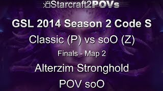 SC2 HotS - GSL 2014 S2 Code S - Classic vs soO - Finals - Map 2 - Alterzim Stronghold - soO