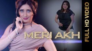 Meri Akh – Jaswinder Jassi