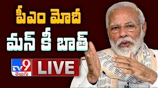 Live: PM Narendra Modi's Mann Ki Baat with the Nation..