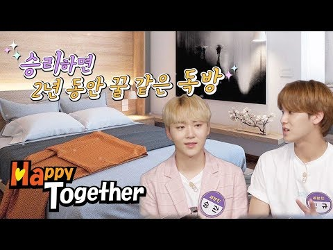 How Many Ramyeon Does SEVENTEEN Cook at a Time? [Happy Together Ep 547]