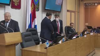 Состоялось первое заседание Законодательного Собрания Приморского края седьмого созыва