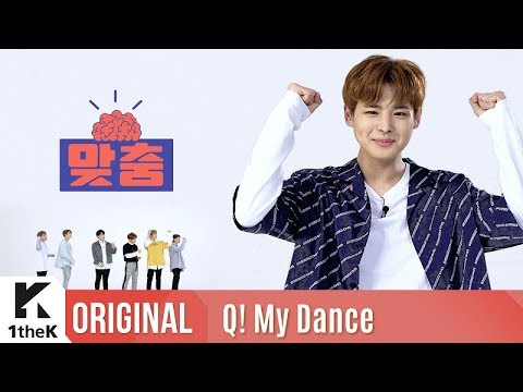 Q! My Dance(맞춤): VICTON(빅톤) _ TIME OF SORROW(오월애 (俉月哀))