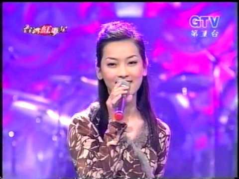 白牡丹 2002.12.06 王壹珊 陳淑萍 黃思婷