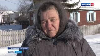 Учителя села Аполлоновка Исилькульского района пожаловались Президенту России