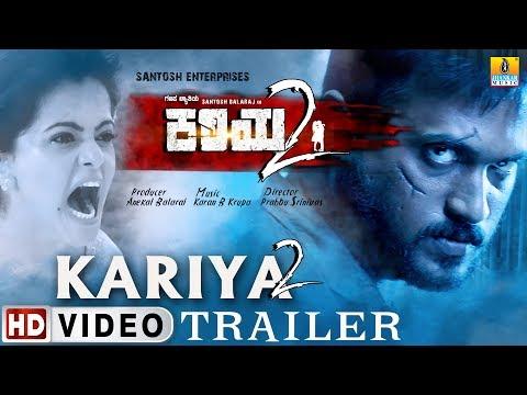 ReleasedKariya 2