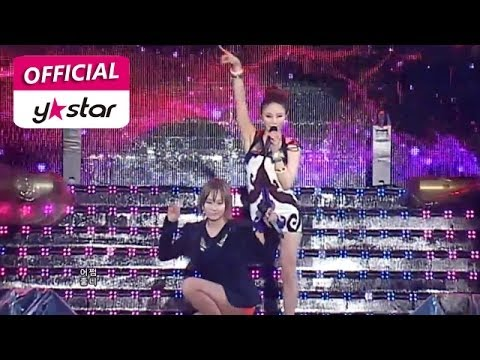 [Live Power Music] CSJH The Grace (Dana&Sunday) - One More Chance