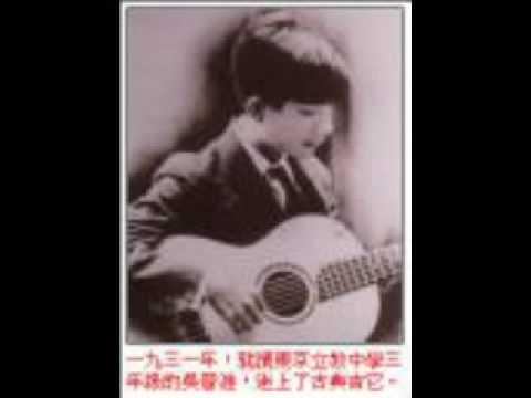 港口情歌/港シャンソン/ 吳晉淮演唱
