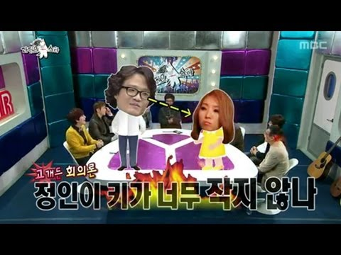 The Radio Star, Kim Kwang-seok's Friends #05, 김광석의 친구들 20130130