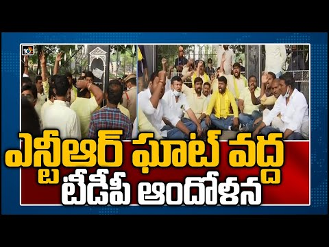 Chandrababu Counters MIM Owaisi Comments On NTR Ghat