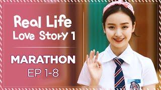 40 Minutes-long [Real Life Love Story] Season 1 EP1-EP8 Compilation