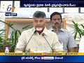 Chandrababu Accuses Odisha, Telangana Of Blocking Polavaram Project