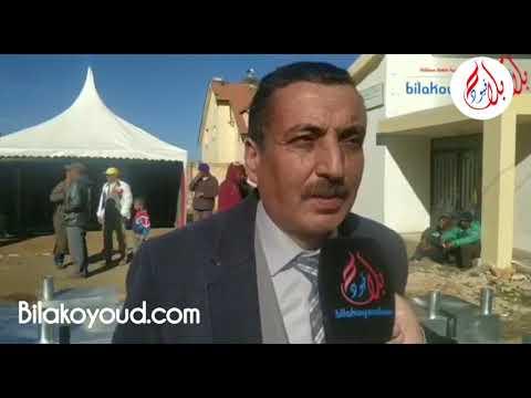 فيديو.. توزيع أفرنة بتنسيق بين المبادرة الوطنية والمياه والغابات بجماعة تمخضيت إفران