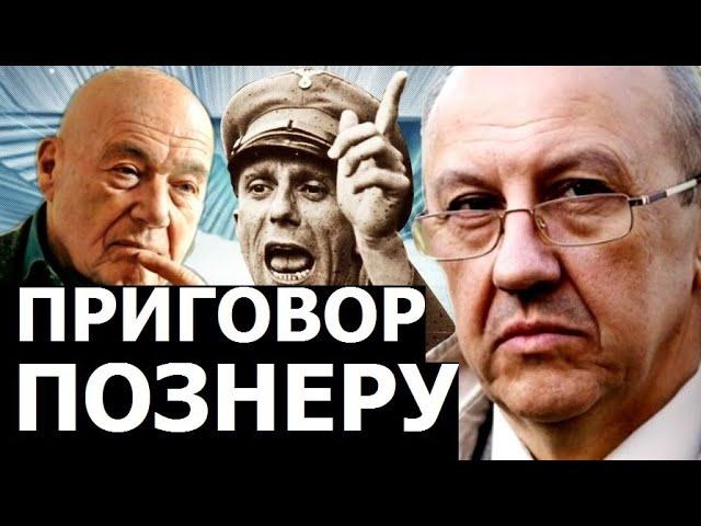 О чём молчит ненавистник русской идентичности