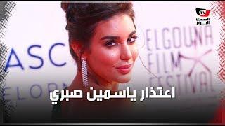 تعليق وهجوم واعتذار.. قصة تعليق أثار الجدل للفنانة ياسم ...