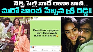 Sri Reddy comments on Rana and Miheeka's roka create sensa..
