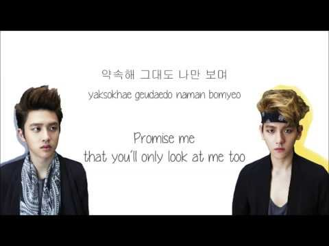 EXO-K - Baby (Color Coded Hangul/Rom/Eng Lyrics)