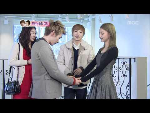 우리 결혼했어요 - We got Married, Super Junior Blind Date(2) #05, 슈퍼주니어 미팅(2) 20120128