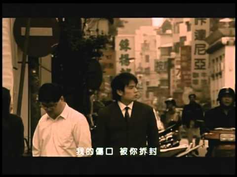 周杰倫【反方向的鐘 官方完整MV】Jay Chou