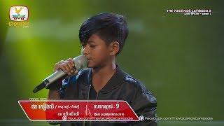 ផន សៀងលិ - ឈឺ ឈឺ ឈឺ (Live Show Week 1 | The Voice Kids Cambodia Season 2)