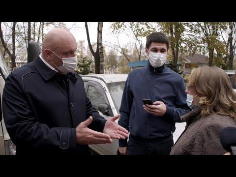Вопросы экологии и ЖКХ. Жители Артёма обратились к депутату Заксобрания Игорю Чемерису