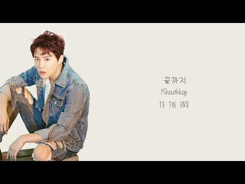 XIA 준수 (ft. Giriboy) - OeO {Lyrics Han|Rom|Eng}